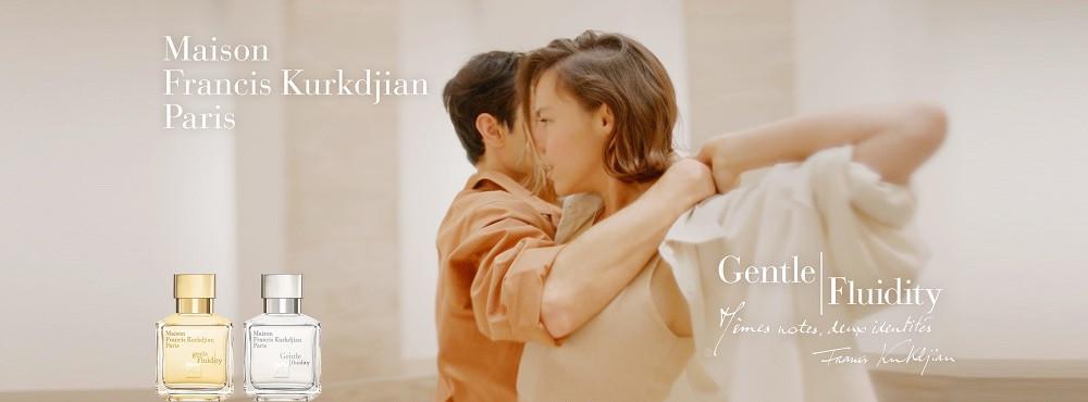 Maison Francis Kurkdjian Gentle Fluidity